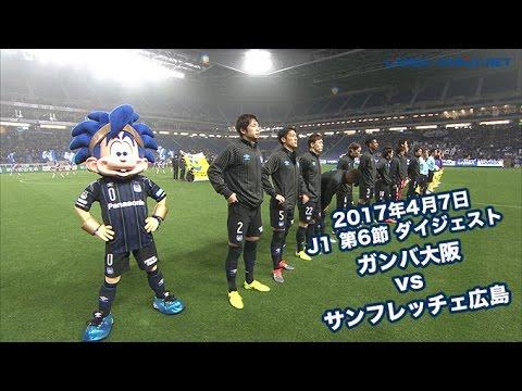 2017年のJ1リーグ