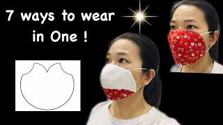 Design Especial 7 Máscaras Em Uma