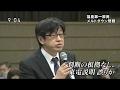 20160831 新潟県・東京電力メルトダウンについての合同検証委員会初会合