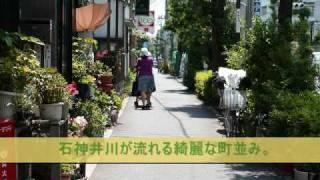 Inaridai House in Share house Borderless Tokyo