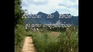 Traditional Kmhmu' Song