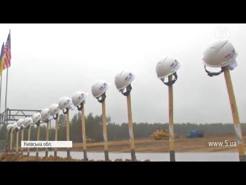 Запуск будівництва сховища для відпрацьованого ядерного палива / включення