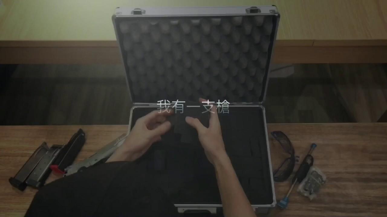 槍箱Eva海綿雷射切割 - 島工作室有限公司 - 香港獨家代理 - 雷射蝦槍箱Eva海綿雷射切割 - YouTube