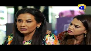 Kaif-e-Baharan Episode 20 | HAR PAL GEO