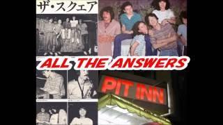 スクェア幻のアルバム未収録音源発掘!! ALL THE ANSWERS FM東京「サウン...
