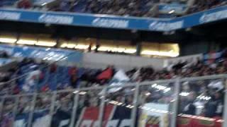 Schalke 04 - Paris St. Germain Uefa Cup 2008/2009
