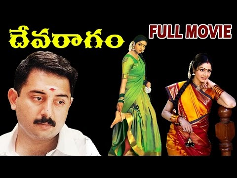 Devaragam Full Movie - | Sridevi |Arvind Swamy | M.M Keeravani | V9 Videos