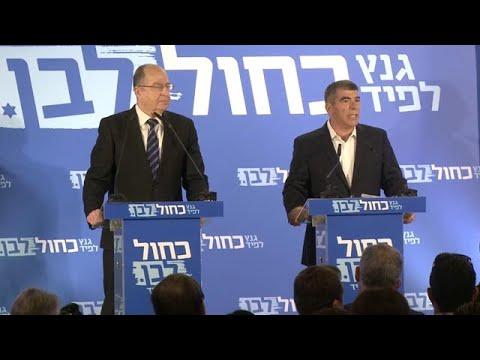 """גבי אשכנזי בצהרה לאחר ההכרזה על הקמת מפלגת """"כחול לבן"""" לקראת הבחירות"""