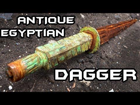 Antique Egyptian Dagger - Impressive RESTORATION