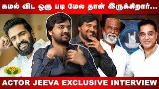 Lollu Sabha Jeeva | Rajini | Kamal | Santhanam | Jaya Tv