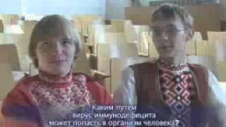Видеоурок на тему ВИЧ-инфекции