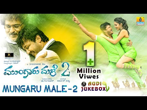 Mungaru Male 2 | Audio Juke Box | Golden Star Ganesh I Ravichandran, Neha Shetty