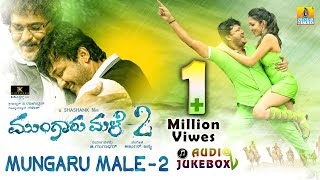 Mungaru Male 2 | Audio Juke Box | Golden Star Ganesh I Ravichandran, Neha Shetty thumbnail