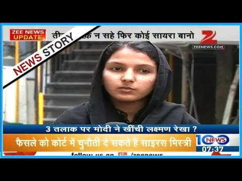 PM Narendra Modi came forward against triple talaq
