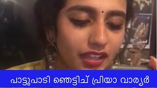 Nee Hima Mazhayayi | Priya Warrier | Edakkad Battalion 06 Cover song