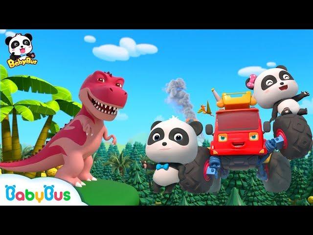 Baby Panda's Dinosaur World Trip | Make Friends with T-Rex | Dinosaur Song | BabyBus