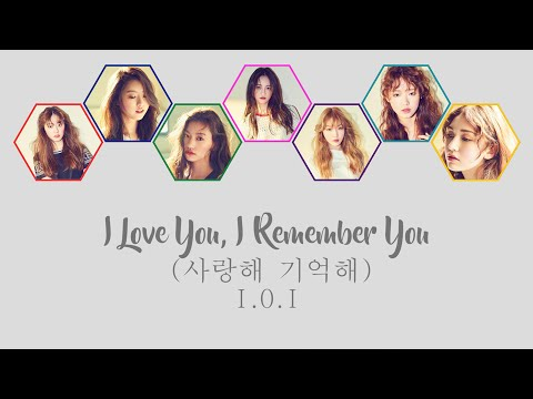사랑해 기억해 (I Love You, I Remember You)