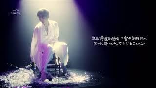 【中字】Lavender - 金在中ジェジュン???Kim Jaejoong