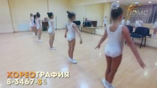 Танцы детские в Ледовом дворце спорта