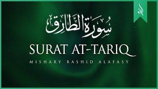 Surat At-Tariq (The Nightcommer) | Mishary Rashid Alafasy | سورة الطارق | مشاري بن راشد العفاسي