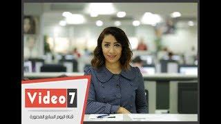 إعرف إزاى فيس بوك بيتجسس عليك وبيبع بيانتك للمعلنين فى نشرة اليوم السابع مع دينا عبد العليم