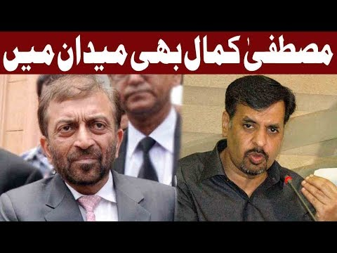 Mustafa Kamal Talking To Media on MQM Current Situation - Express News