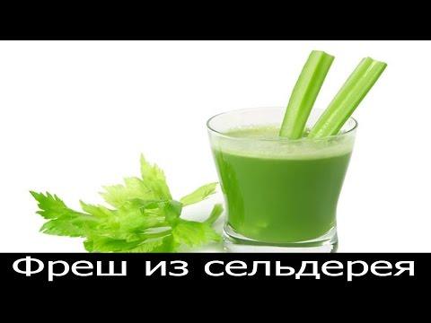Cельдерей польза и вред - narod-