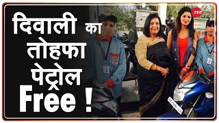 अब टेंशन खत्म, सस्ता नहीं मुफ्त में मिल रहा पेट्रोल ! | Petrol Offer | Varanasi | Original | Mobile