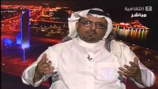 د  زيد الفضيل شروط النهضة عند مالك بن نبي 1