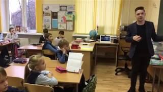 24.11.17-Александр Анохин Начало Урока  о Африке в Начальной Школе