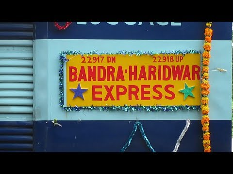 Indian Railways - Inaugral Run of 22917/18 Bandra Haridwar Weekly Superfast Express!!!!!!!