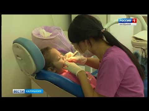 У стоматологов Элисты - юбилей
