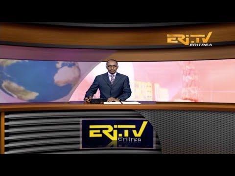 ERi-TV, #Eritrea - Tigrinya News for October 24, 2018