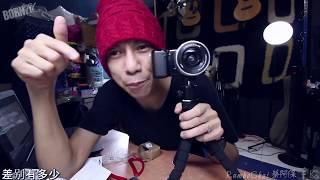 做YouTuber也需要本钱 Canon EOS 600D vs Sony Nex-5T【广角镜头自拍的好处】