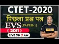 - CTET 2020-21  EVS  By Pawan Sir  Previous Year Question Paper  2011