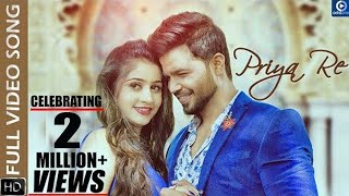 Priya Re|Odia Music Video|Mantu|Poonam Mishra
