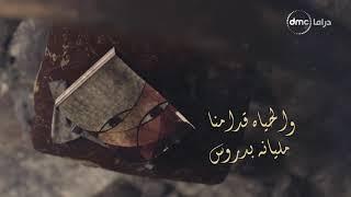 """بالفيديو.. إبراهيم الحكمي يغني تتر مسلسل """"الطوفان""""   الصباح العربي"""