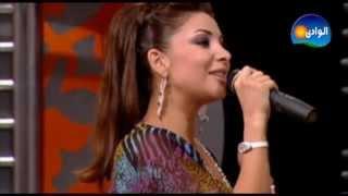 Aline Khalaf - Aloulak Eah - Maksom Program / الين خلف - قالولك ايه - من برنامج مقسوم