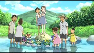 Mai Mai Miracle OST, Obata Minako, 子供の世界