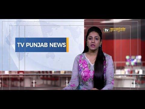 Punjabi NEWS | 11 February 2018 | TV Punjab