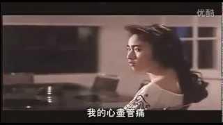 Mùa Hè Ái Ân (Lời Việt : Khúc Lan) - Gigi Lai (Lê Tư)