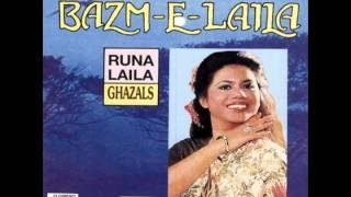 Runa Laila - Wafa Ka Naam & Chalo Tumne Kisike Saath