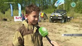В Мирном прошли гонки внедорожников «Байанай-Трофи 2019»
