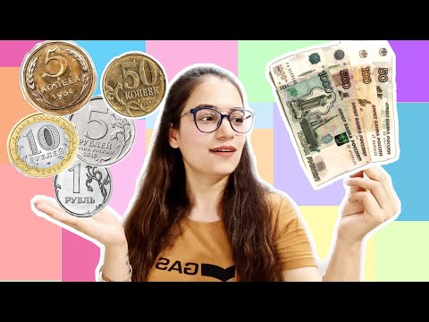 Russian Currency- Learn Basic Russian With Russian Ruble