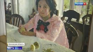 Амбрамцево его место в истории русской культуры