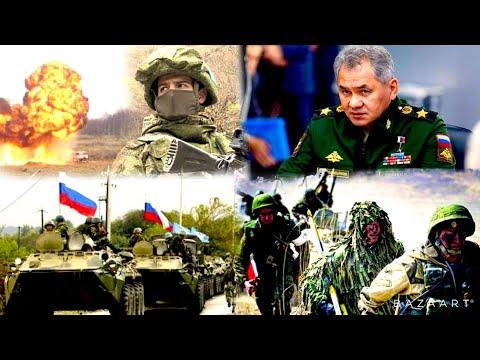 ՀՐԱՏԱՊ․ Ռուսական սահմանին զորքեր են կուտակվել․ Համաշխարհային պատերազմ է սպասվում․ Շոյգուն հաստատեց