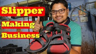Slipper & Sandal Making Business - Vlog