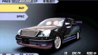 Tokyo Xtreme Racer 3 Custom and Special Cars