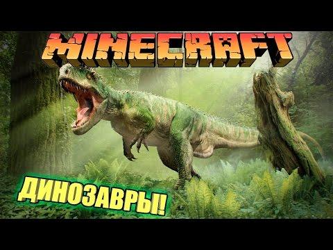 Смотреть мультфильм битвы зверей