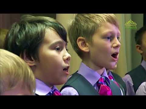 Концерт хора мальчиков «Созвездие»